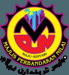Jawatan Kosong Majlis Perbandaran Nilai Negeri Sembilan Julai 2018