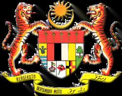 Jawatan Kosong Kementerian Dalam Negeri Malaysia Ogos 2018