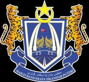 Jawatan Kosong Majlis Bandaraya Iskandar Puteri September 2018