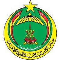 Jawatan Kosong Jabatan Agama Islam Selangor April 2019
