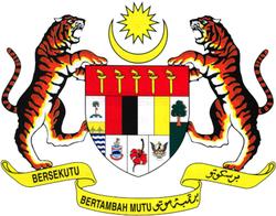 Jawatan Kosong Pegawai Perkhidmatan Pendidikan Gred DG29 Ogos 2019