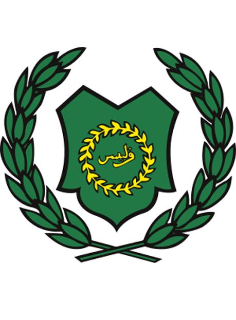 Jawatan Kosong Pejabat Setiausaha Kerajaan Negeri Perlis 2020